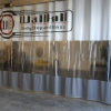 Prep Station